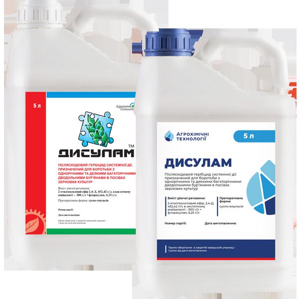 прима, 2,4 Д, дисулам,гербицид на озимые