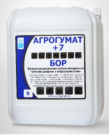 бор,борная кислота,микроэлементы на подсолнечник