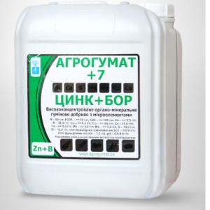 Гумат Калия Агрогумат +7 Бор+Цинк
