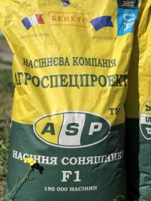 гибртд подсолнечника украина,гибрид устойчив к заразихе