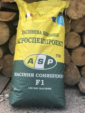гибртд жалон,жалон грант,жалон украина, семена евралис