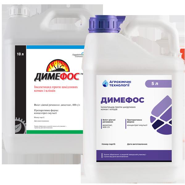 диметоат,би-58 инсектицид,акарицид,димефос ахт