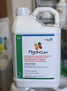 квадрис фунгицид,азоксистробин,азоксин ззр
