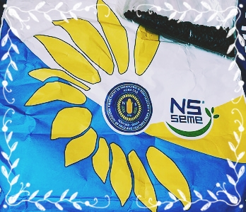 Семена подсолнечника НС Сумо 2017