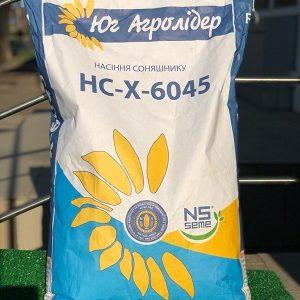 Семена подсолнечника НС Х 6045