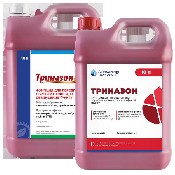 тритіконазол,прохлораз пестицид,прохлораз действующее вещество