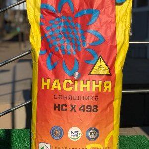 Семена подсолнечника НС Х 498