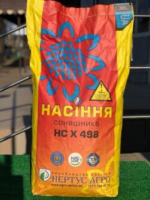 сербские семена, нс х 498, мешок нертус, гибрид 498