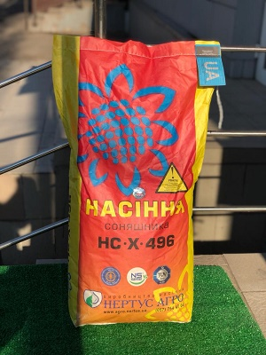 гибрид 496,семена сербские,соняшник нсх 496